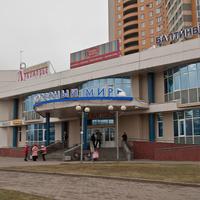 Магазин на проспекте Пятилеток