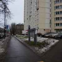 Болотниковская улица, 3 корпус 1