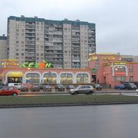 Супермаркет.