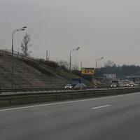 Дорожно-строительное управление