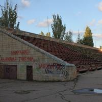 Бердянск. Центральный стадион.