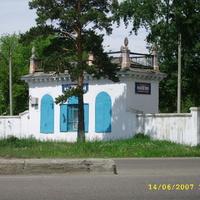 бывший магазин