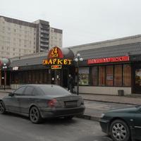 На проспекте Королёва.Торговые точки.