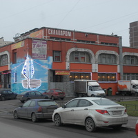 На ул.Ольховой.