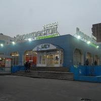 На улице Уточкина.Супермаркет.