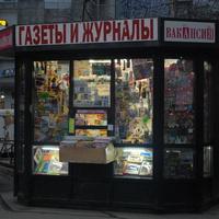 Газетный киоск на Уточкина.