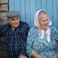 Старейшие жители с.Хомутинка
