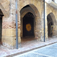 Арки средневекового рынка