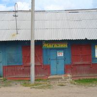 Леньковичи - магазин