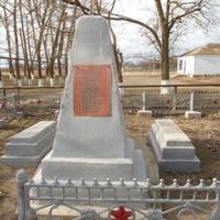 Братская могила 1941-1945