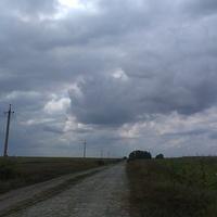 дорога додому
