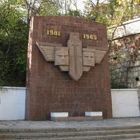 Памятник Разведчикам-черноморцам, бойцам невидимого фронта