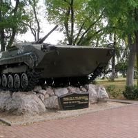 Памятник боевой машине пехоты (БМП-1) в сквере воинов-интернационалистов