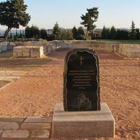 Памятник в основание духовно-просветительского центра в Севастополе