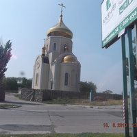 Церква у Бердянську