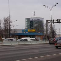 Автосалон Руслан