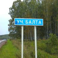Участок - Балта.