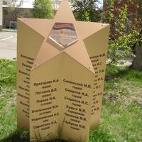 памятник воинам-кедровчанам на Аллее ветеранов