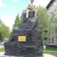 """памятник  """"Труд горняка славен на века"""""""