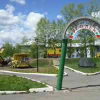 """""""Уголек"""" - детская игровая площадка в поселке Кедровка."""
