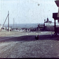 Прудищи Серёдыш 1976г