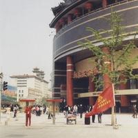 Пекин, пешеходная улица