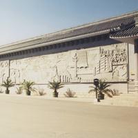 Музей сокровищ династии Мин