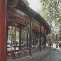 Пекин, парк Ихэюань
