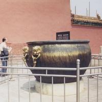 Пекин, Гугун