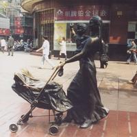 Серия скульптурных композиций «Счастливая семья по-китайски»