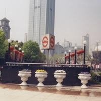 Шанхай, вход в метро