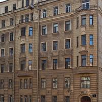 Улица Тверская, дом 13