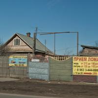 Дом № 12 в Московской Славянке