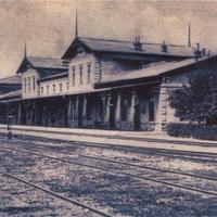 Старий вокзал в австрійській частині міст не зберігся
