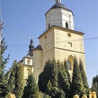 Костел Івана Хрестителя, 1530 р.