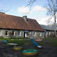 Калиновка начальная школа