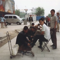 Сиань, чистильщики обуви