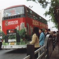 Сиань, ожидание автобуса
