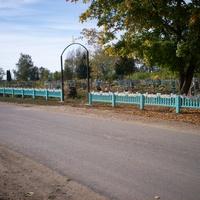 Яблоновское сельское кладбище