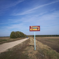 Дорога на Плющань