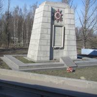 Обелиск советским воинам, погибшим во время Великой Отечественной войны