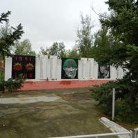 Памятник погибшим ВМВ