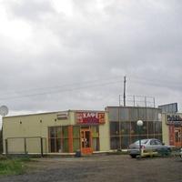 "Магазин ""Рыбачок"""