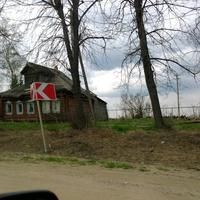 Дом в селе Глебовском
