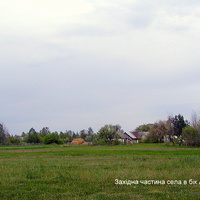Західна частина села в бік Андруги.