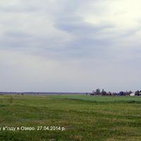 Західна частина села з боку в*їзду в Озеро.