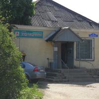 д.фенино.магазин
