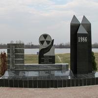 Памятник Чернобыльской трагедии
