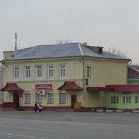 "Гастроном ""Центральный"""