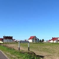 Начало деревни.